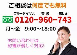contact_bunner_01