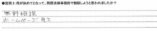 20160405%e7%9b%b8%e7%b6%9a%e2%91%a1n%e6%a7%98
